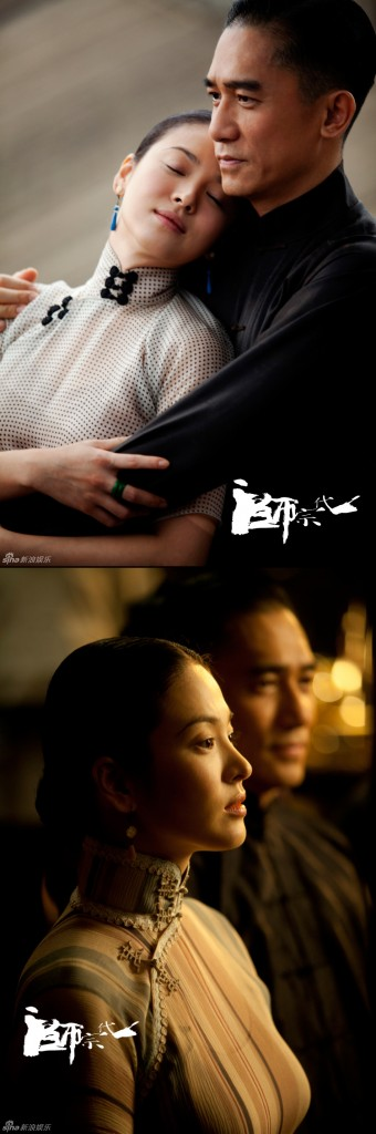 song hye kyo tony leung 1