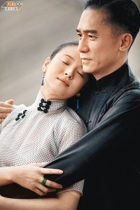 song hye kyo tony leung