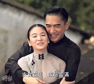 song ye kyo tony leung