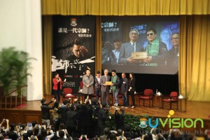 Tony Leung Chiu Wai, Yuen Woo Ping and Lau Ka Yung 3