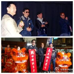 Tony Leung Chiu Wai, Yuen Woo Ping and Lau Ka Yung 5