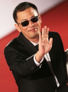 11th Shanghai International Film Festival - Opening Ceremony
