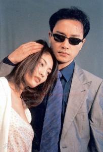 Takako Tokiwa Leslie Cheung