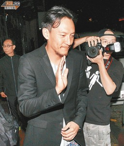 chang chen party