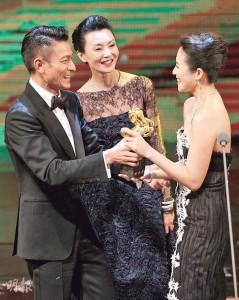 andy lau maggie cheung zhang ziyi