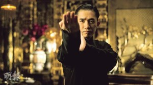 tony leung 17 jan