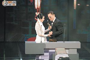 carina wkw hkfa