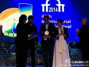 wkw award 2
