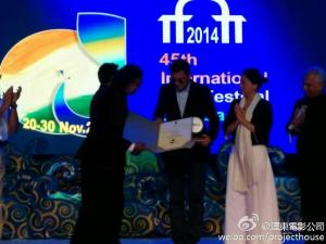 wkw award 3