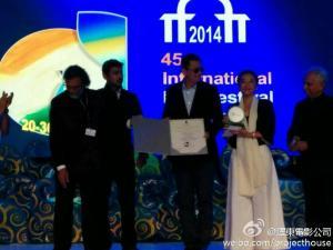 wkw award 4